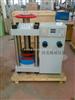DYE-2000型液压数字式压力试验机