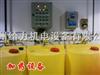 冷却水智能化全自动加药装置厂家
