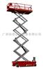 高8米自行剪叉式高空作业平台