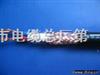 阻燃屏蔽控制电缆ZR-KVVRP,天津阻燃屏蔽控制电缆ZR-KVVRP,阻燃屏蔽电缆大全