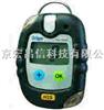Pac7000 CL2Pac7000 CL2检测仪/氯气浓度检测仪 ( 0-20ppm)