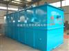 印染废水处理设备工艺