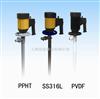 HP-E2-V+PPHT耐腐蚀插桶泵