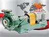 32UHB-ZK5-5型排污泵新价格 耐腐耐磨砂浆泵UHB-ZK型(高分子材质)
