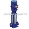 GDL高压补水泵 冷冻水循环泵 高压泵 专业生产 批发销售
