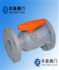 Q41F塑料CPVC球阀