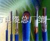 煤矿用阻燃屏蔽通信电缆MHYVP;MHYVRP煤矿用阻燃屏蔽通信电缆MHYVP;MHYVRP