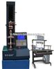 QJ210光伏焊带抗拉强度检测仪
