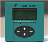 ARK81系列电磁流量计