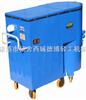 干湿大功率工业吸尘器