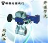 QJ(N/T)Z型气动偏心旋转调节阀