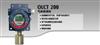OLCT 200固定式OLCT 200 有毒气体检测仪