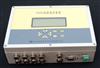 DKF-01气象数据采集仪