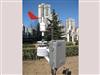 FSR-4便携式阳光气象站 (带太阳能发电)