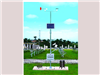 TYD-ZS2A气象环境监控系统
