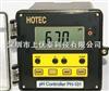 PH-101,ORP-101酸碱度分析仪,PH Controller