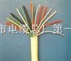 阻燃铠装计算机电缆ZR-DJYP2V-22(铠装屏蔽信号电缆)