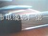 阻燃铠装计算机电缆ZR-DJYP2VP2-22(铠装屏蔽信号电缆)