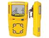 MC-W可然气体检测仪 MC-W 氢气检测仪