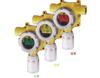 XCD-系列固定式可燃气体探测器 XCD-系列