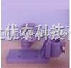 E-1312pH,溶氧,电导等电极安装支架