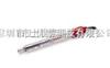 HA405-90-SCPH电极,PH/ORP电极传感器,工业PH电极传感器