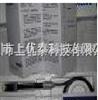 LE-438LE438pH复合电极,经济型梅特勒PH电极
