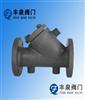 BSG41H/Y型保温过滤器