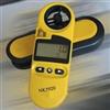 NK5920(Kestrel 3500)NK5920(Kestrel 3500)风速仪/便携式风速仪