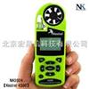 Kestrel 4300 NK5924Kestrel 4300 NK5924数字式风速仪/便携风速气象测定仪仪器