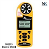 NK5925(Kestrel 4500)数字式风速仪 NK5925(Kestrel 4500)便携式风速气象测定仪