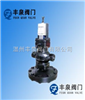 YD13H内螺纹高灵敏度蒸汽减压阀