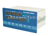 XK3101+(KM05)控制仪表 XK3101C(KM06)控制仪表
