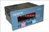 英展控制仪表 耀华称重显示器 HLC8耀华控制仪表