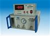 微量水分测量仪
