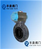 D671X气动塑料蝶阀(RPP,UPVC,CPVC,PVDF)