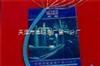 耐高温耐火控制电缆NH-KFVR KFV