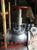 """上海紧急切断阀厂家、手动、液动""""紧急切断阀""""、"""