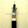 矿用屏蔽信号电缆 MHYVRP矿用屏蔽信号电缆 MHYV