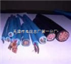 矿用防爆控制电缆MKVVRP