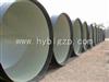 玻璃钢工业污水管道