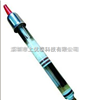 IP-600-1玻璃PH电极