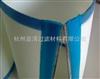 多种型号带式浓缩脱水机网布 网带