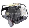 MH28/18高温高压蒸汽机|高温工业高压清洗机|高温清洗机