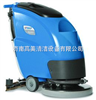 MY50BMY50B手推式洗地机|电瓶式洗地机
