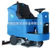 MG85BS菲迈普MG85BS驾驶式洗地机|大型驾驶式洗地机|驾驶式刷地机