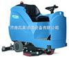 MG100BMG100B大型洗地机|菲迈普驾驶式刷地机|驾驶式大型洗地机