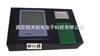 yt01001病害肉检测仪