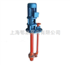 FSY/WSY上海玻璃钢液下泵