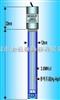 C2451C-12A-A03BC手提式塑胶电极